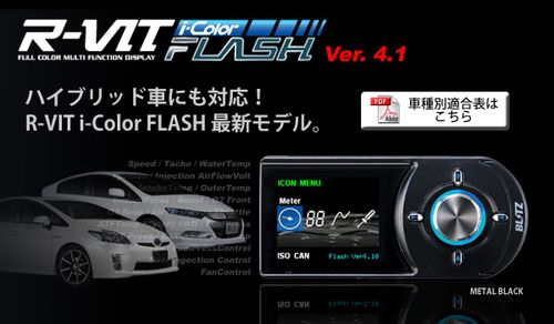 Flash4_ttl